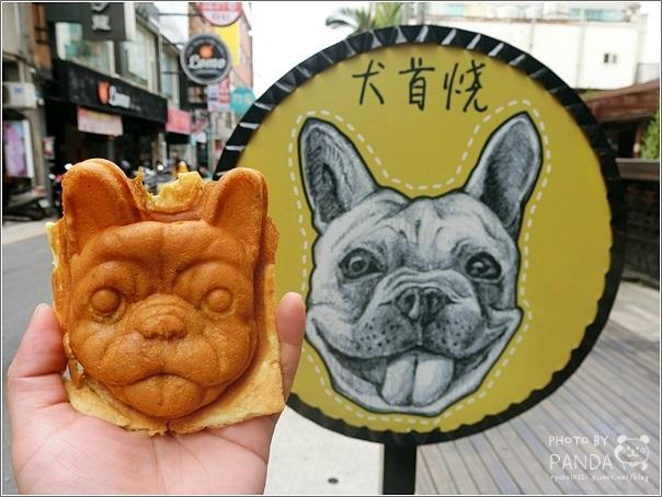 犬首燒中壢店 (11)