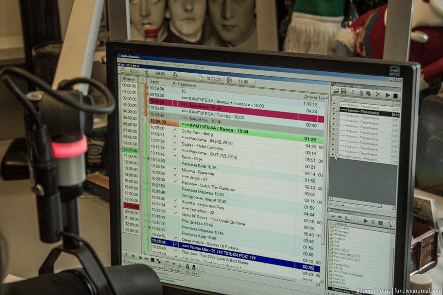 Radio ROKS #2