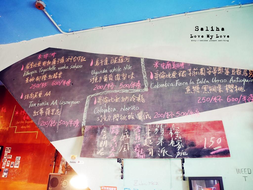 台北士林區天母餐廳推薦ZABU咖啡館下午茶 (1)