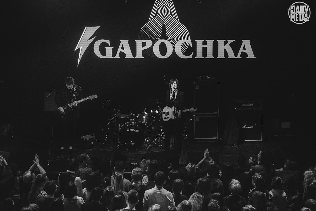 Gapochka@Bowie Night | Atlas | 16.03.18