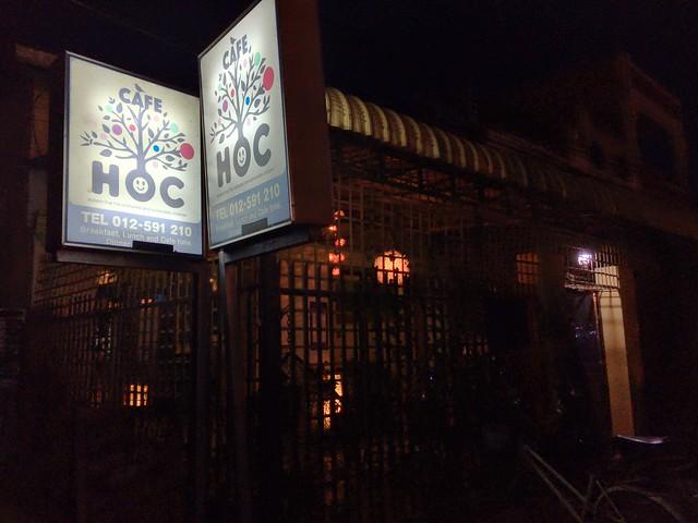 孤児院が運営するカフェレストラン