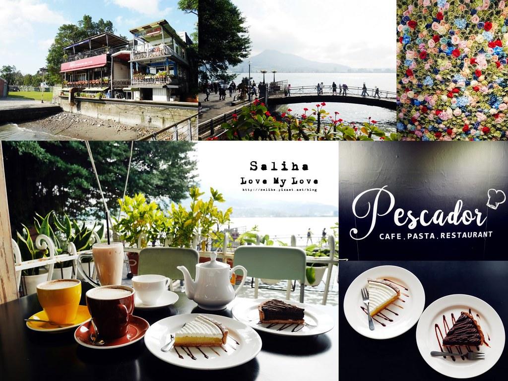 淡水老街景觀餐廳Pescador Cafe 漁夫先生約會不限時下午茶