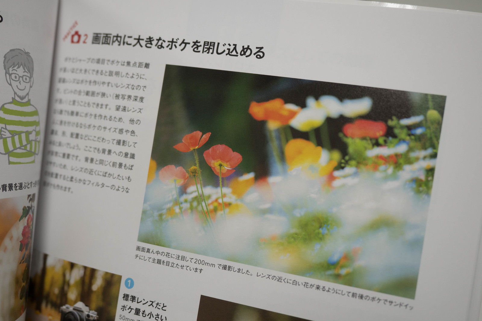 Studio9_book-8