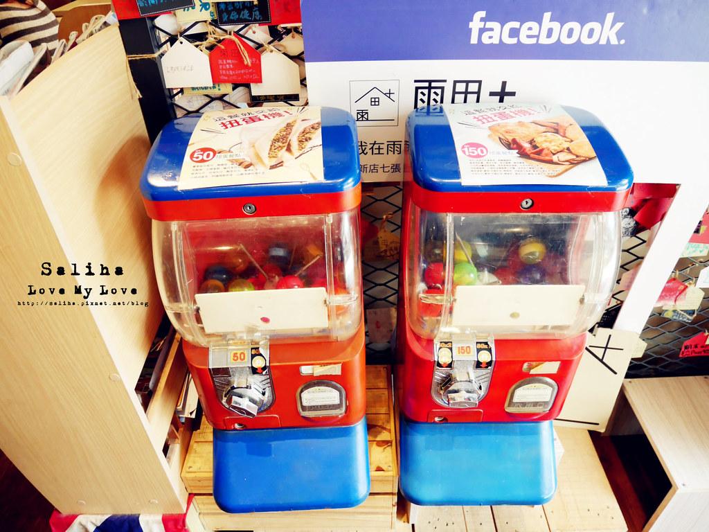 新店大坪林七張站附近早午餐餐廳推薦雨田家 (14)