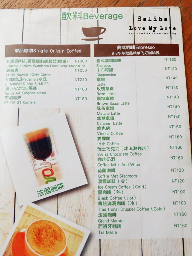 天母DOORS Coffee 門片咖啡菜單價位訂位menu (2)