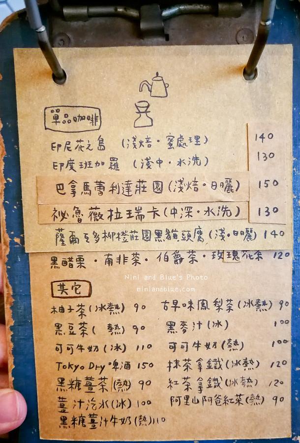 kichi 鬆餅 台中北屯舒芙蕾鬆餅20