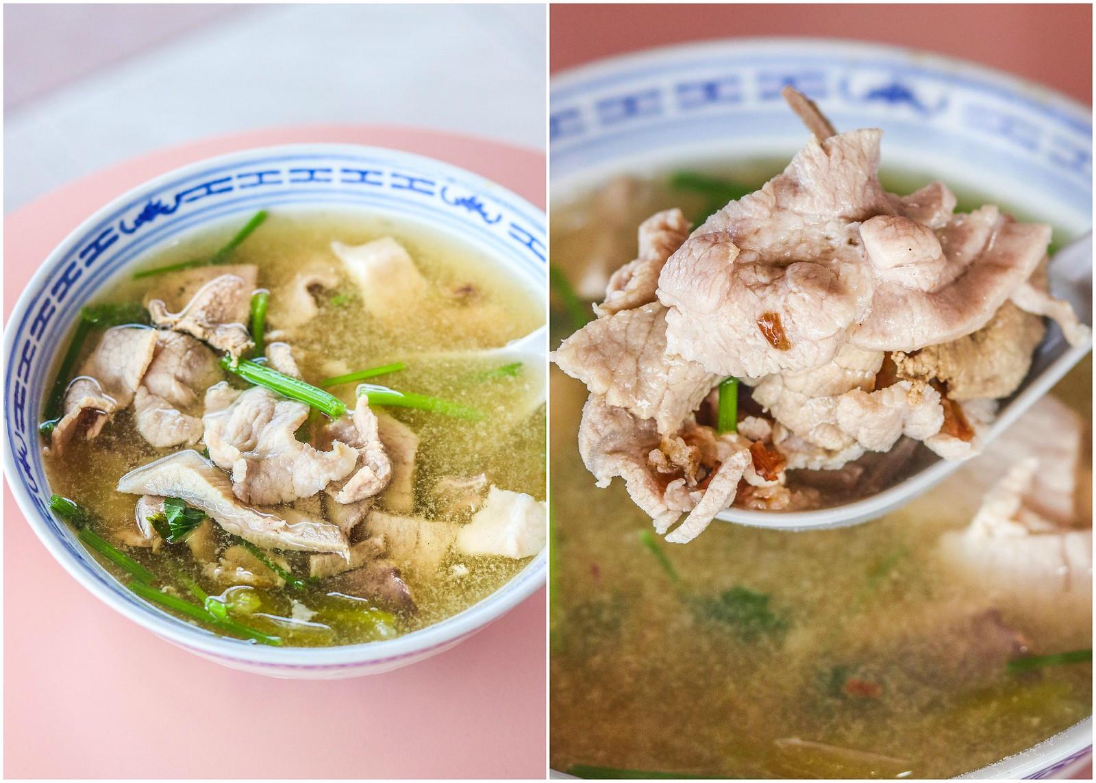 pig organ soup collage