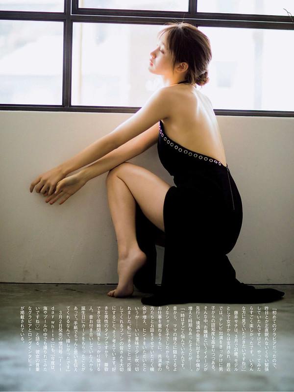 藤井サチ 初めての美尻セクシー 画像24枚 - グラビア画像