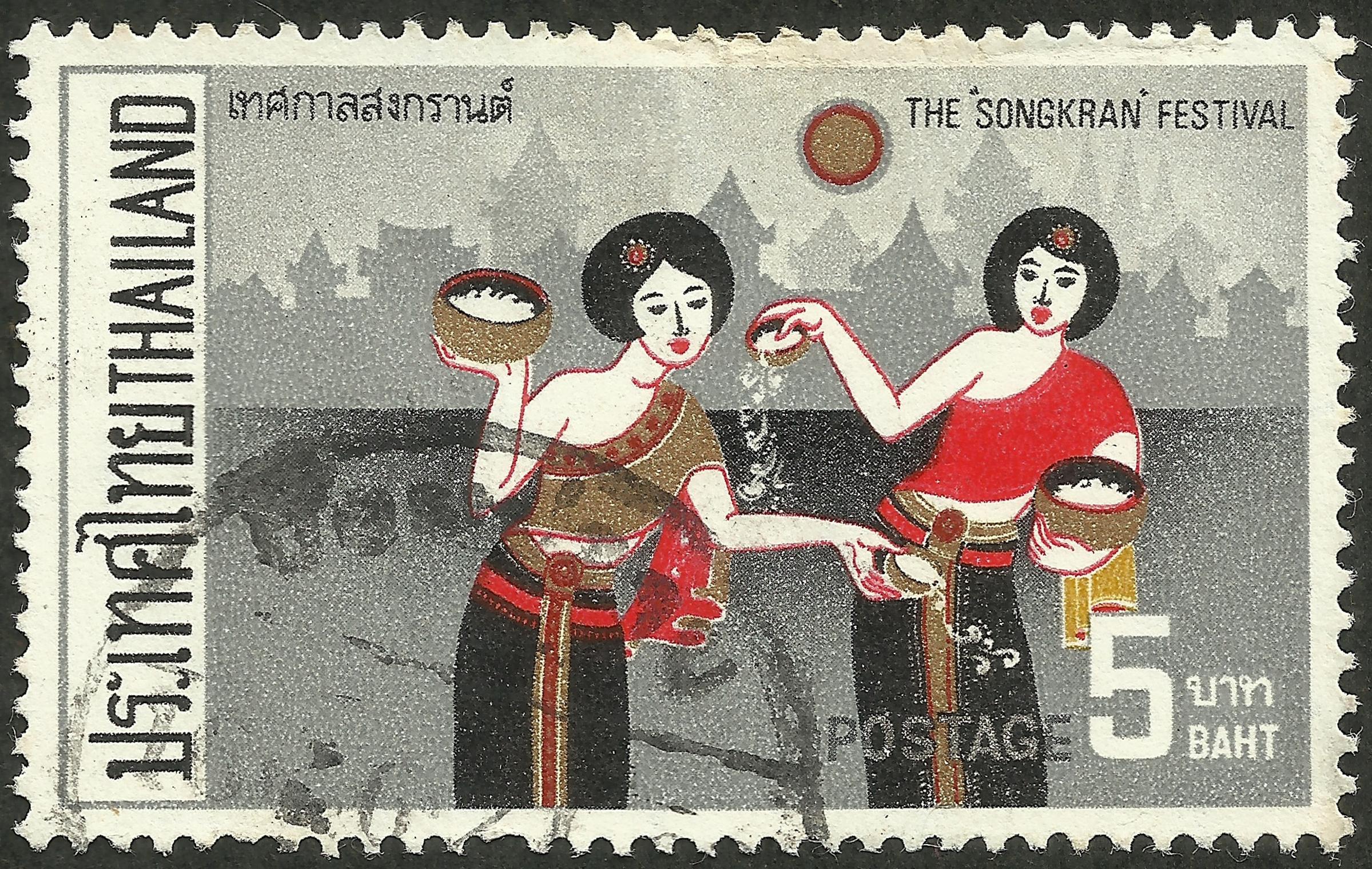 Thailand - Scott #541 (1969)