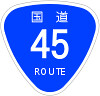 100px-Japanese_National_Route_Sign_0045.svg