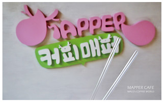 mappercafe-16