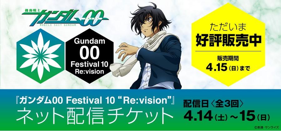 00 Festival 10_01