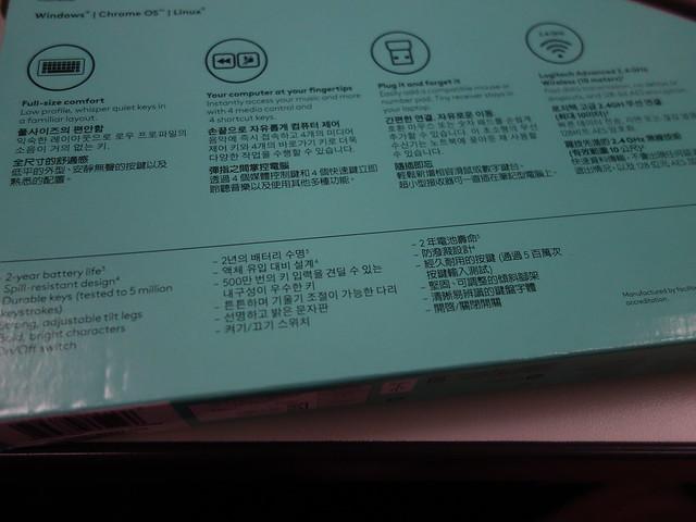 有防潑濺設計@羅技Logitech K270無線鍵盤