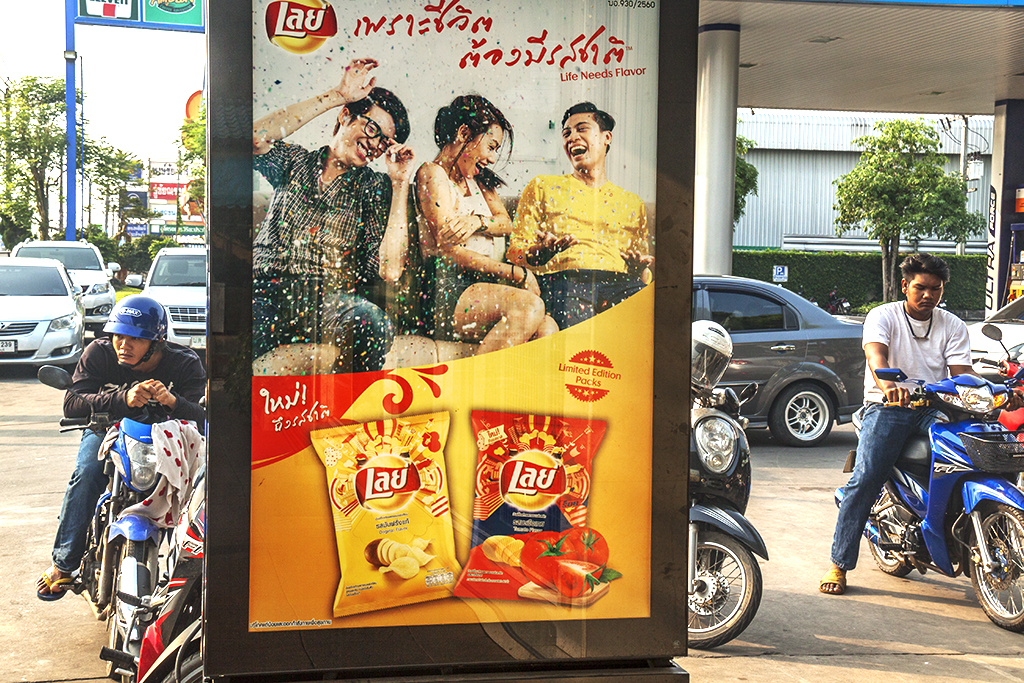 Lay's Potato Chips ad--Chanthaburi
