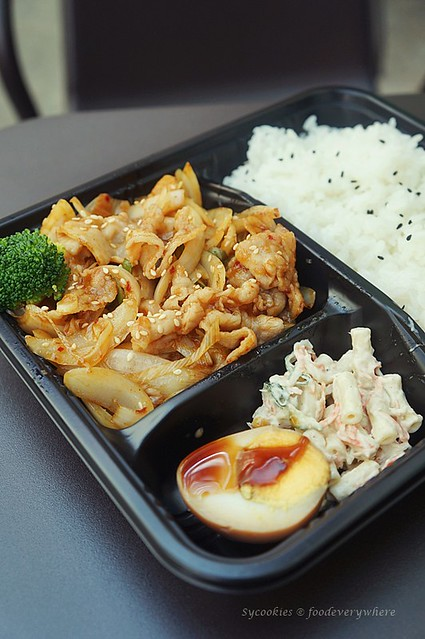 3.Bento Shop Senya Express at Plaza Mont Kiara