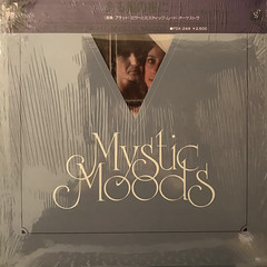 MYSTIC MOODS:ONE STORMY NIGHT(JACKET A)