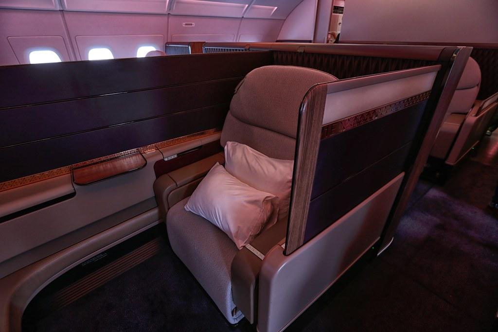 Qatar A380 First Class suite