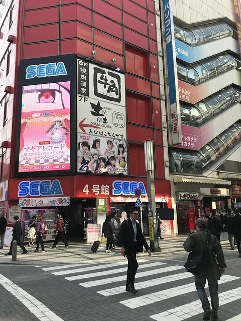 Akihabara -- Electric Town