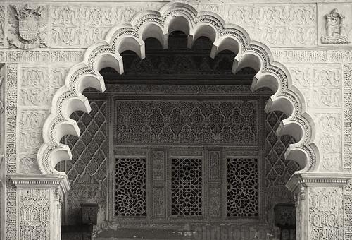 Seville ~ details