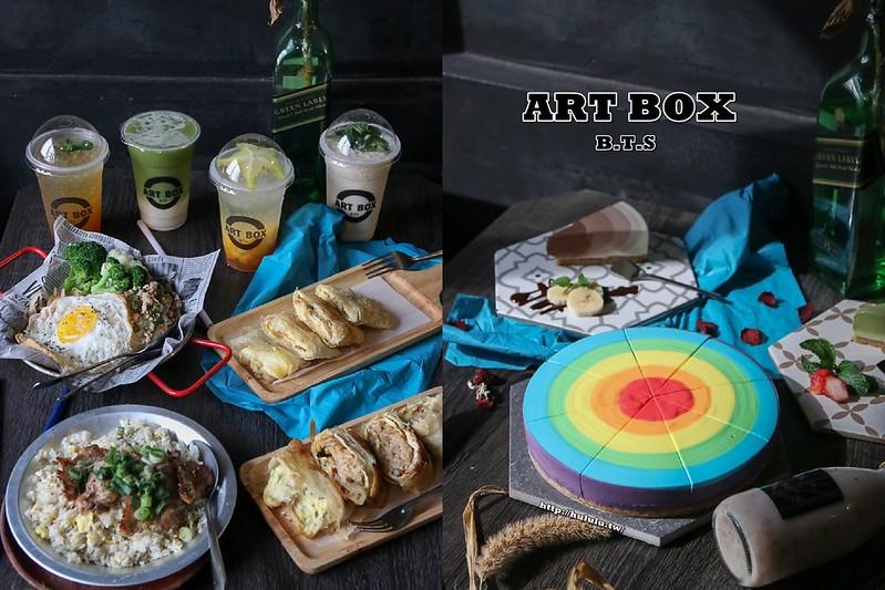 台南美食 巷弄裡的人氣ART SOUL。中正店限定的美麗彩虹乳酪,必點松阪豬炒飯和肉粽蛋餅。「ART BOX B.T.S -中正店」|國華街|
