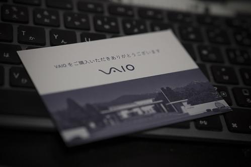 VAIO_2