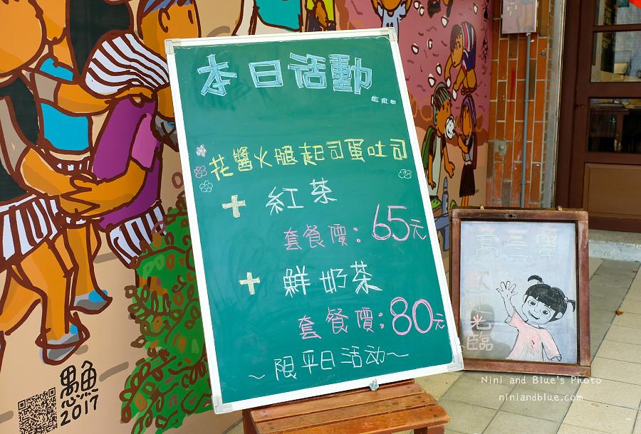 高三孝碳烤吐司-台中霧峰店13