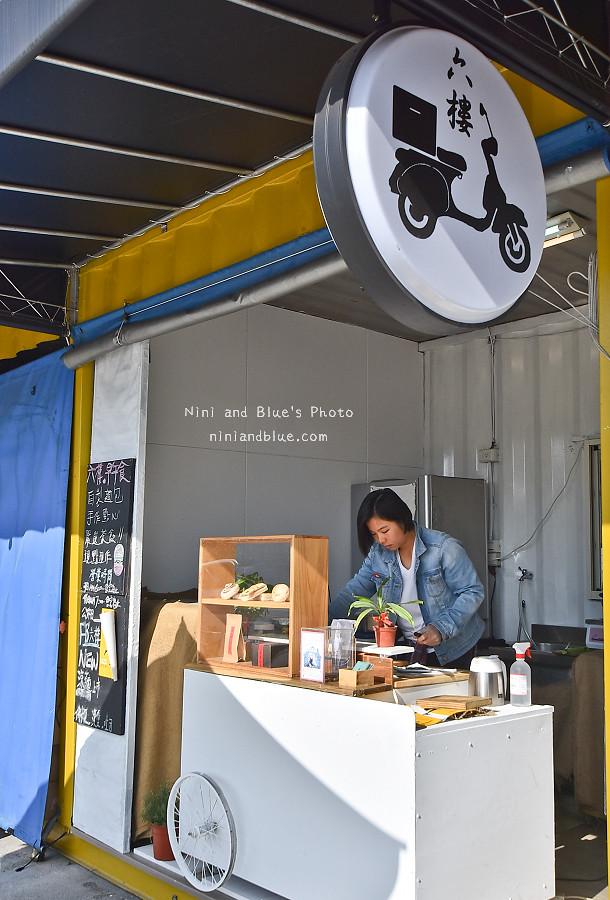 六樓早餐 台中餐車美食05