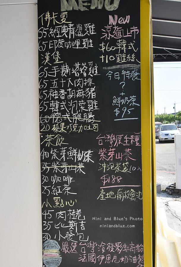 六樓早餐 台中餐車美食04