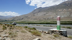 Wakhan Valley (Tajikistan) - Border to Afghanistan