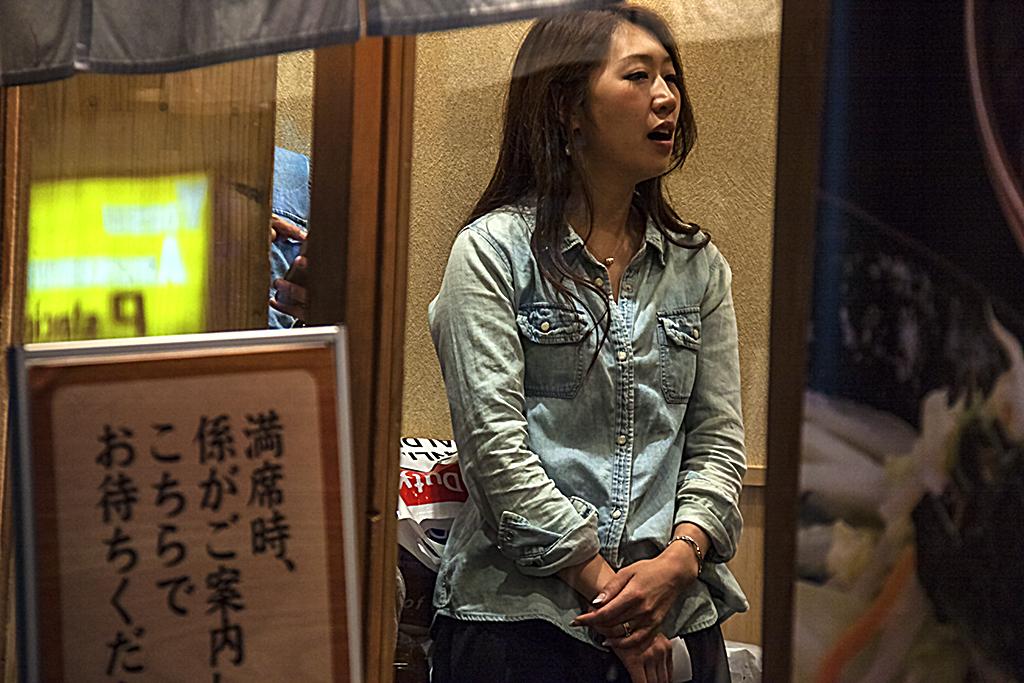 Woman in Yaesu restaurant--Tokyo