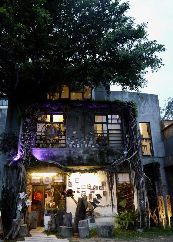 竹東藝術村