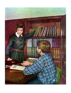 115 Домашняя библитека - любите книгу