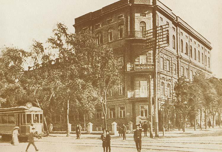 Коммерческий институт в Киеве