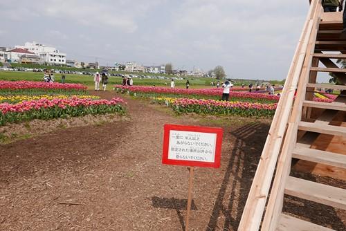 ongagawakasenjimusho041