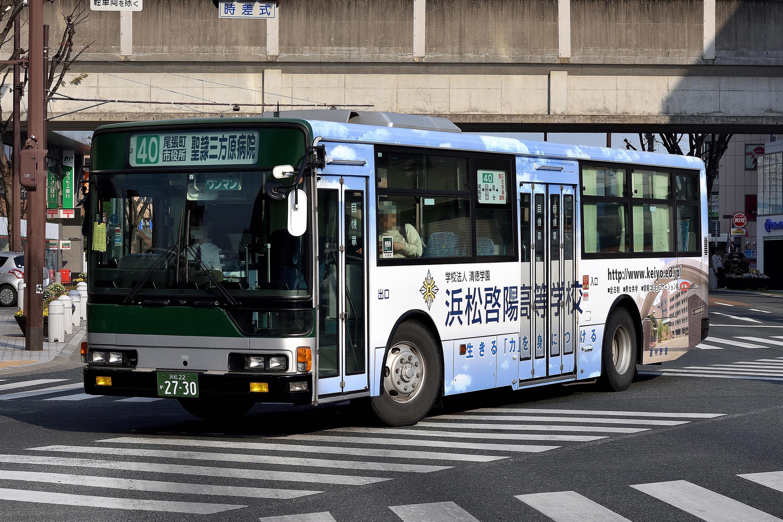 Entetsu_2730