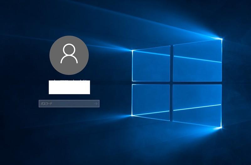 Add GodMode Windows10