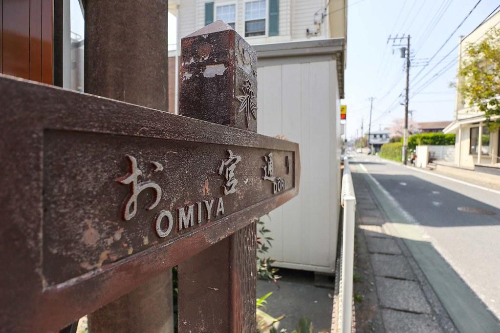 鎌倉の中古戸建 お宮通り いまでは道路ですが元々鎌倉宮の参道だったんですね