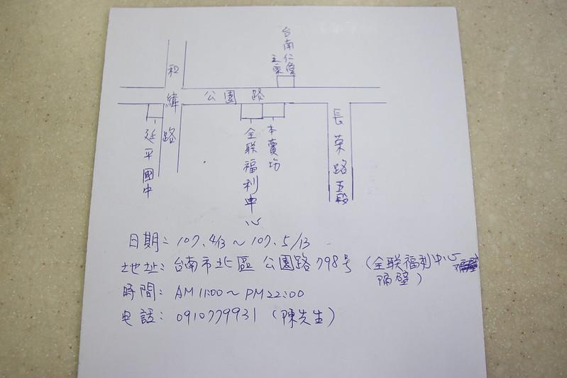 IMG_3570