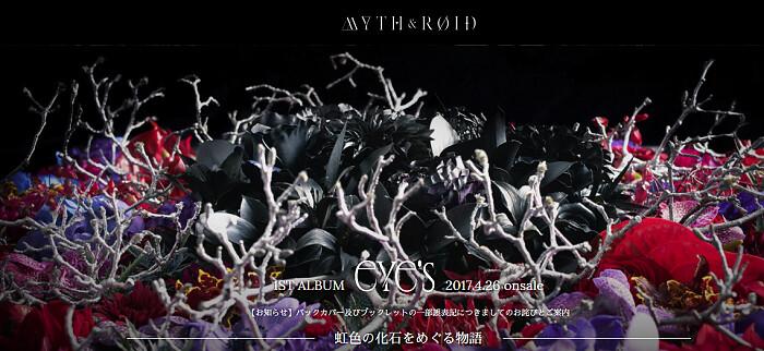 myth & roid na jhero