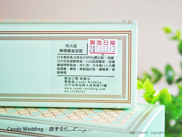 Candy Wedding 6