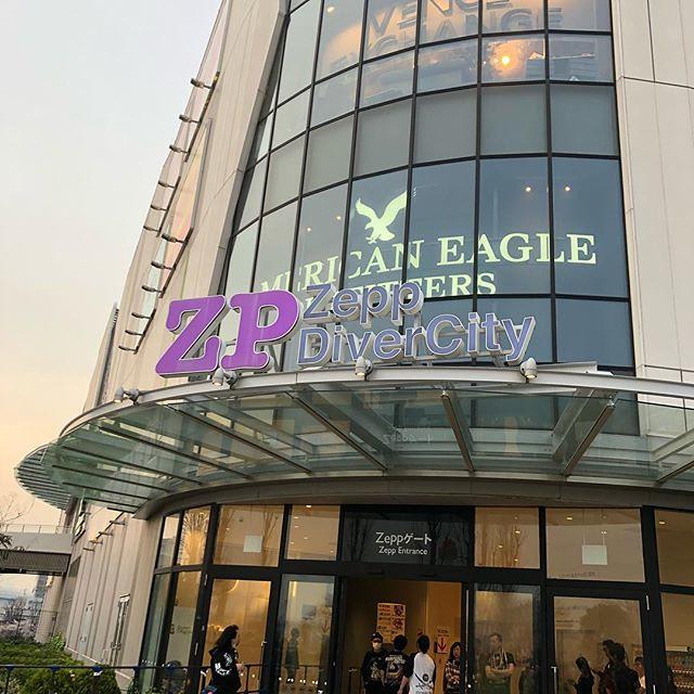 Helloween - Zepp DiverCity, Tokyo (27/03/2018)