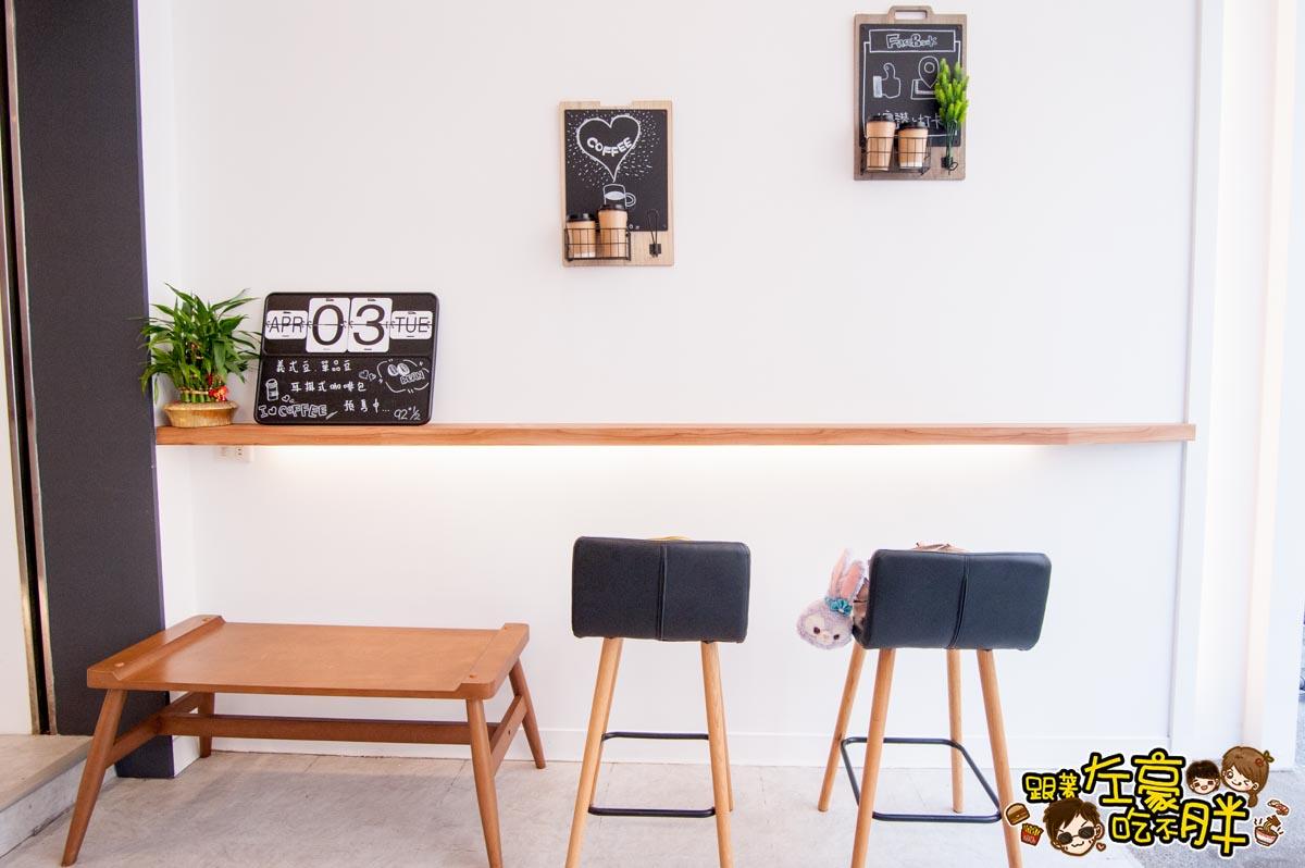 92度半咖啡(德祥店)-59