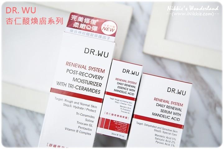 DR.WU達爾膚 杏仁酸煥膚系列