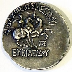 Ready copy Tetradrachm, Eukratides I of Bactria reverse