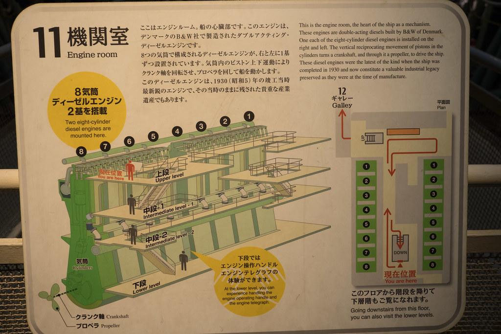 氷川丸-36