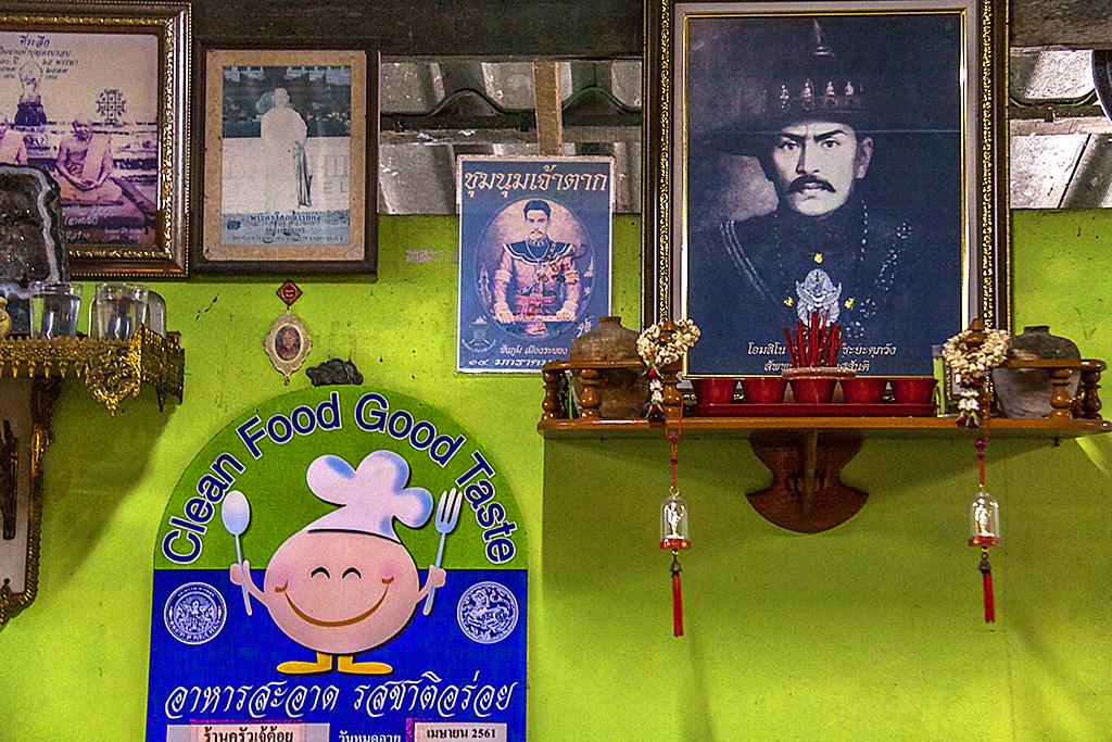 King Taksin images in restaurant--Chanthaburi