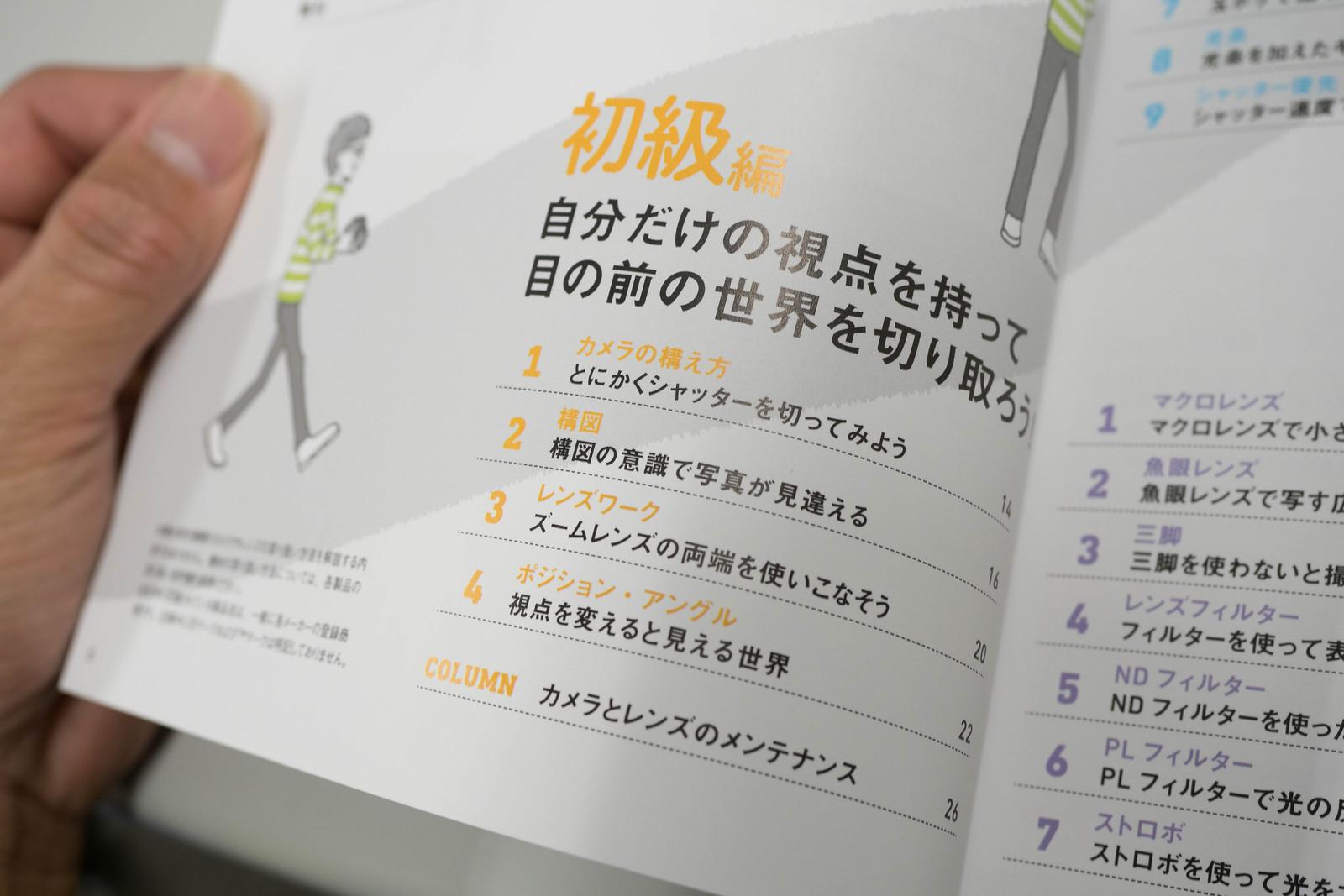 Studio9_book-15