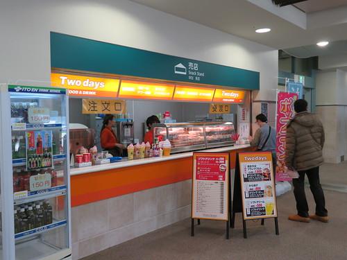 福島競馬場の売店グルメ
