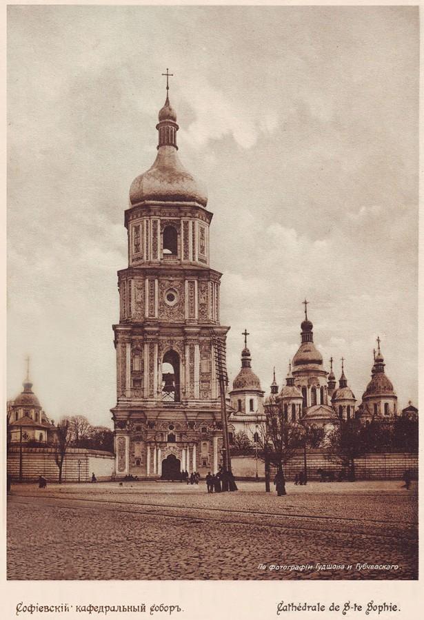 Софиевский кафедральный собор