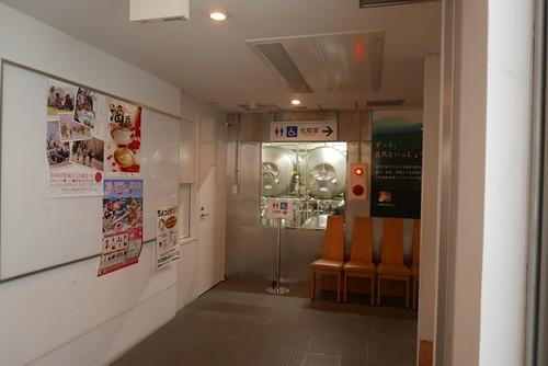 kirishimafactorygarden029